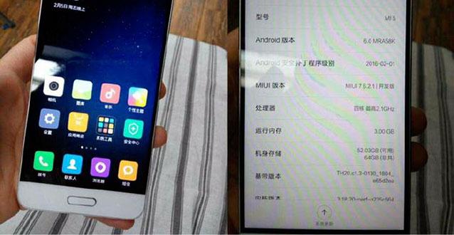 Software Xiaomi Mi 5