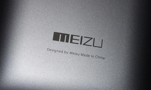 AnTuTu Meizu M3 Note