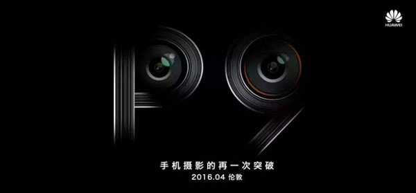 Nuova immagine Huawei P9