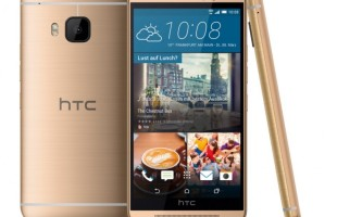 htc one m9 prime camera edition