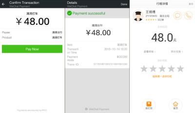 L' app del servizio Cinese