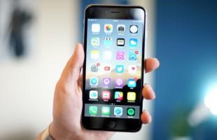 aggiornamento beta iOS 9.3.3