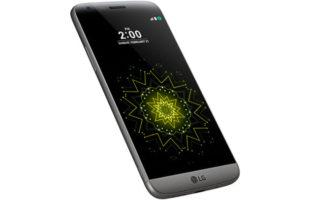 Aggiornamento software LG G5 Brand Vodafone