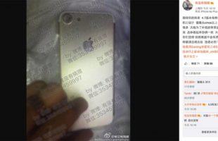 Immagini iPhone 7