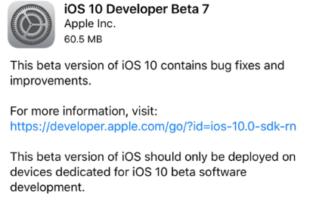 Aggiornamento iOS 10 Beta 7
