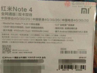 Caratteristiche Redmi Note 4