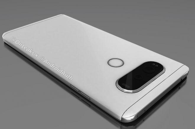 Design LG V20