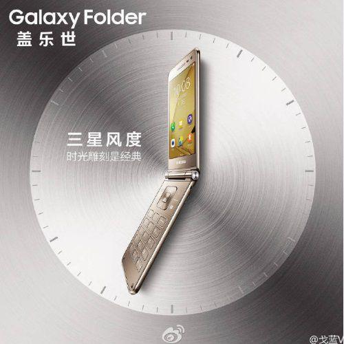Galaxy Folder 2 ci sarà, a confermarlo qualche nuovo scatto teaser!
