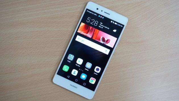 Nuovo aggiornamento software Huawei P9 Lite