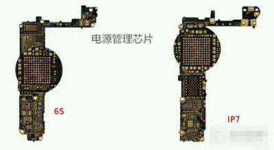 Ricarica rapida iPhone 7