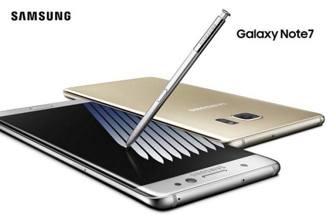 Samsung Galaxy S7 e S7 Edge si aggiornano con Samsung Cloud