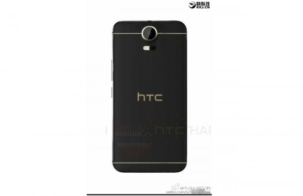 HTC Desire 10: ecco un primo filmato teaser!