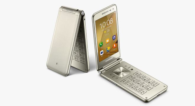 Samsung Galaxy Folder 2: nuovo device a conchiglia per la Cina!