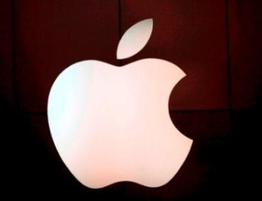 Aggiornamenti apple
