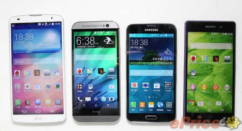 Samsung Galaxy S5 VS HTC One M8 VS Sony Xperia Z2 VS LG G Pro 2
