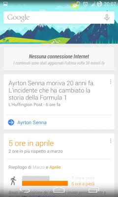 Google Now senza connessione