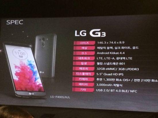 prezzo lg g3