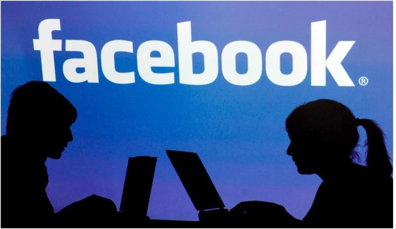 novità facebook presentazione