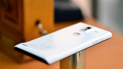 Huawei Glory Mulan
