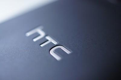 htc-logo-600x399-1