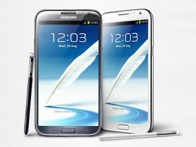 Aggiornamento Samsung Galaxy Note 2
