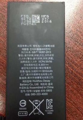 iPhone6L-batteria