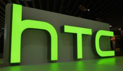 HTC T1H