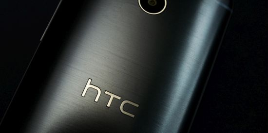 HTC One M8 EYE