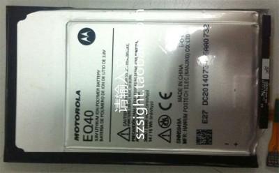 eq40-battery