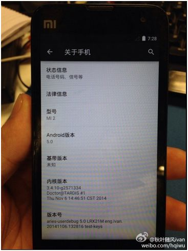 Xiaomi Mi 2 con Lollipop Android