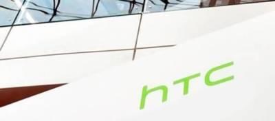 HTC A33