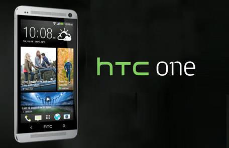 HTC-One- aggiornamento htc one