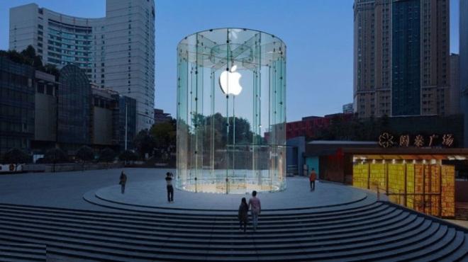 Apple Store fuori