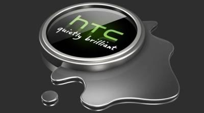 HTC Petra