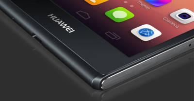 Huawei-Ascend-P8 Huawei P8
