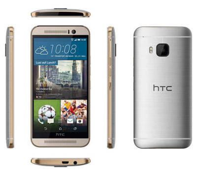 Prezzo HTC One M9
