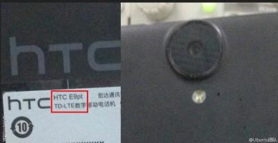 HTC One E9pt