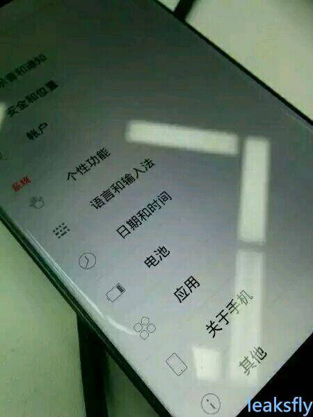 ZTE-Nubia-Z9-senza-bordi-leaked-3 definitivo