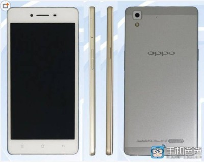 1 Oppo-R7-is-cerified-by-TENAA