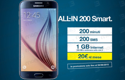 All-In-Smart-200-