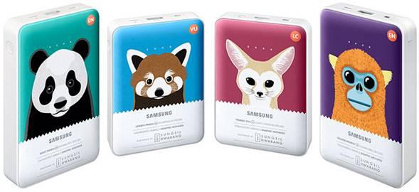 Caricatori Portatili Samsung