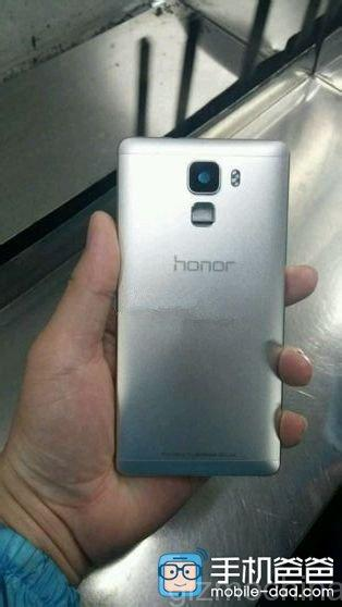 huawei-honor7-plus-leak-back-picture-01