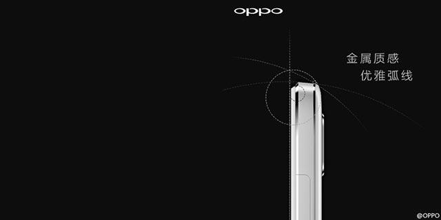 Design Oppo R7