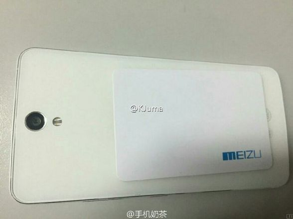 Images-of-the-6-inch-Meizu-MX5-Pro (1)