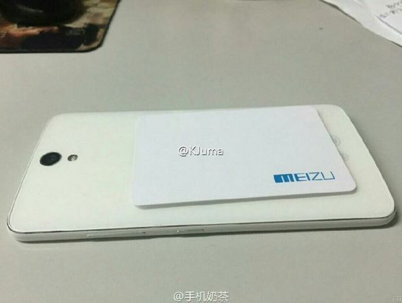Images-of-the-6-inch-Meizu-MX5-Pro