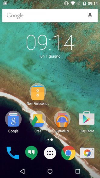 android m image 5