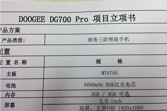 doogee dg700 pro