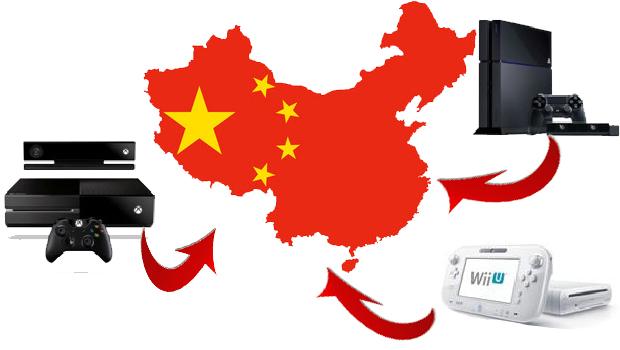 Console Cinesi