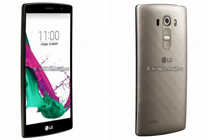 Immagini LG G4S G4 S 2