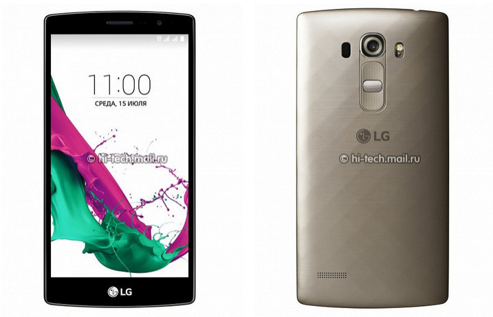 Immagini LG G4S G4 S